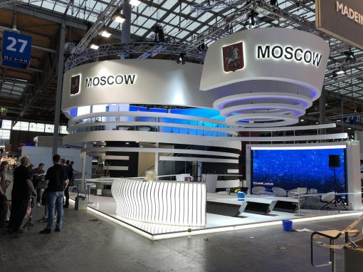 Hannover Messe, Hannover Moscow city (2018)